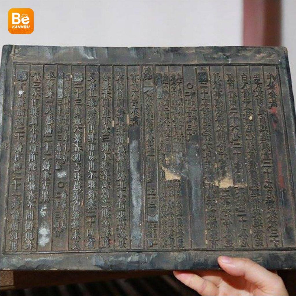 ユネスコに認定されているベトナムの世界遺産一覧-20