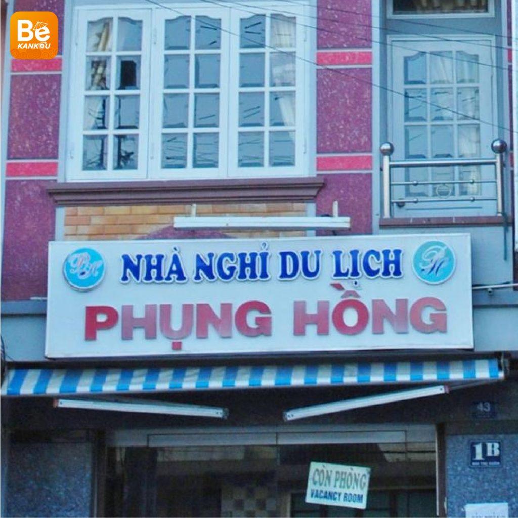 ベトナムのダラットでのホテルを予約する経験-19