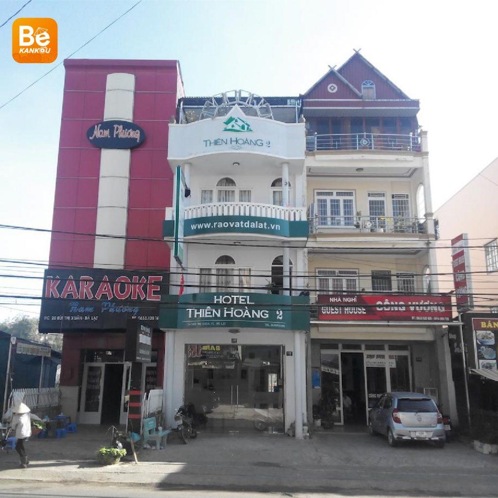 ベトナムのダラットでのホテルを予約する経験-18