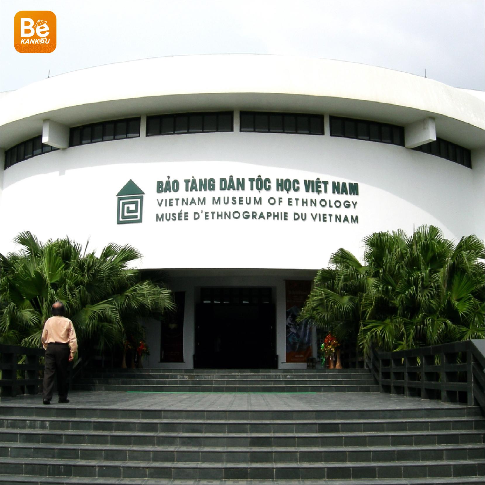 訪れるべきサイゴンでの有名な博物館