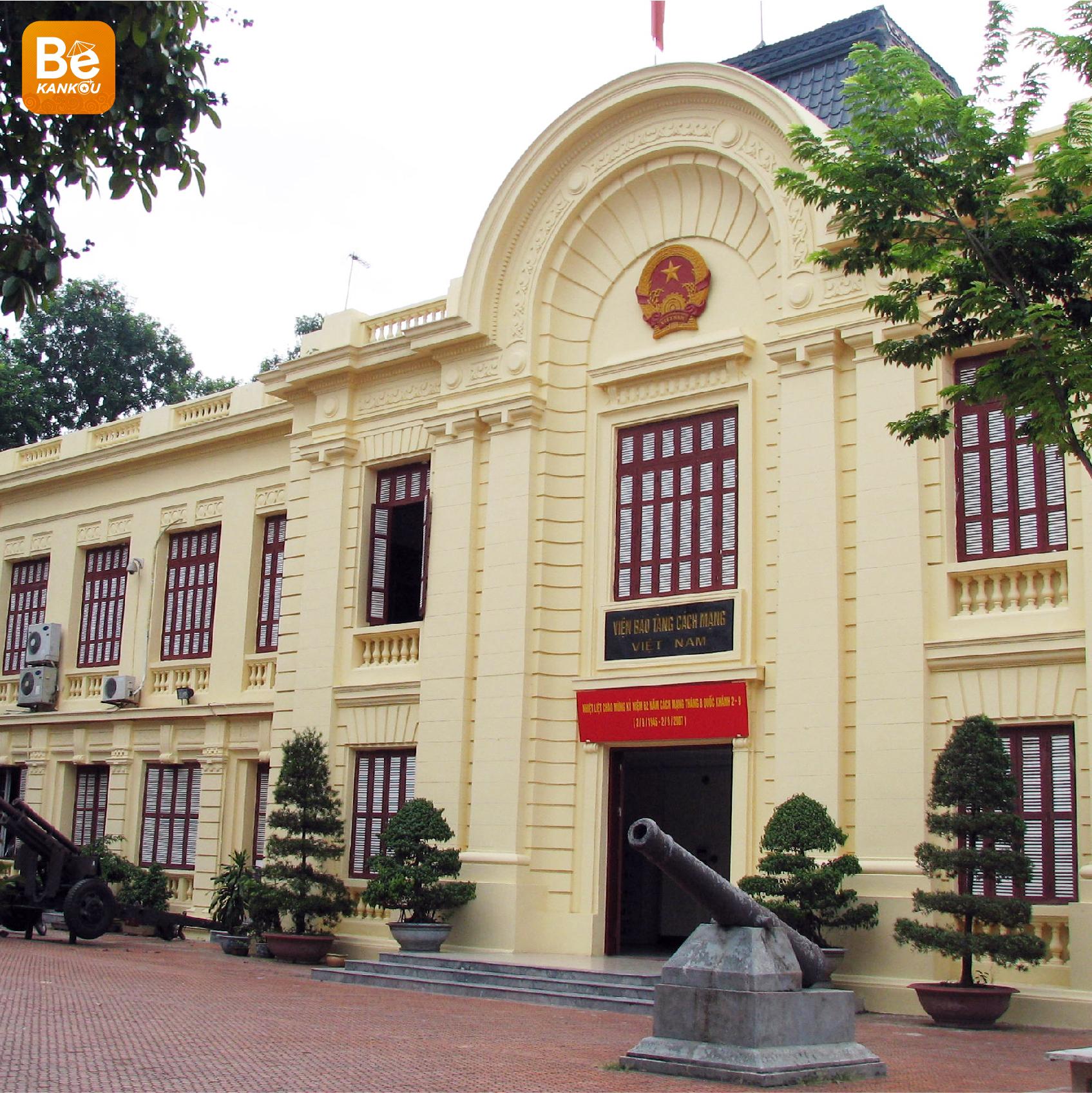 訪れるべきサイゴンでの有名な博物館-0