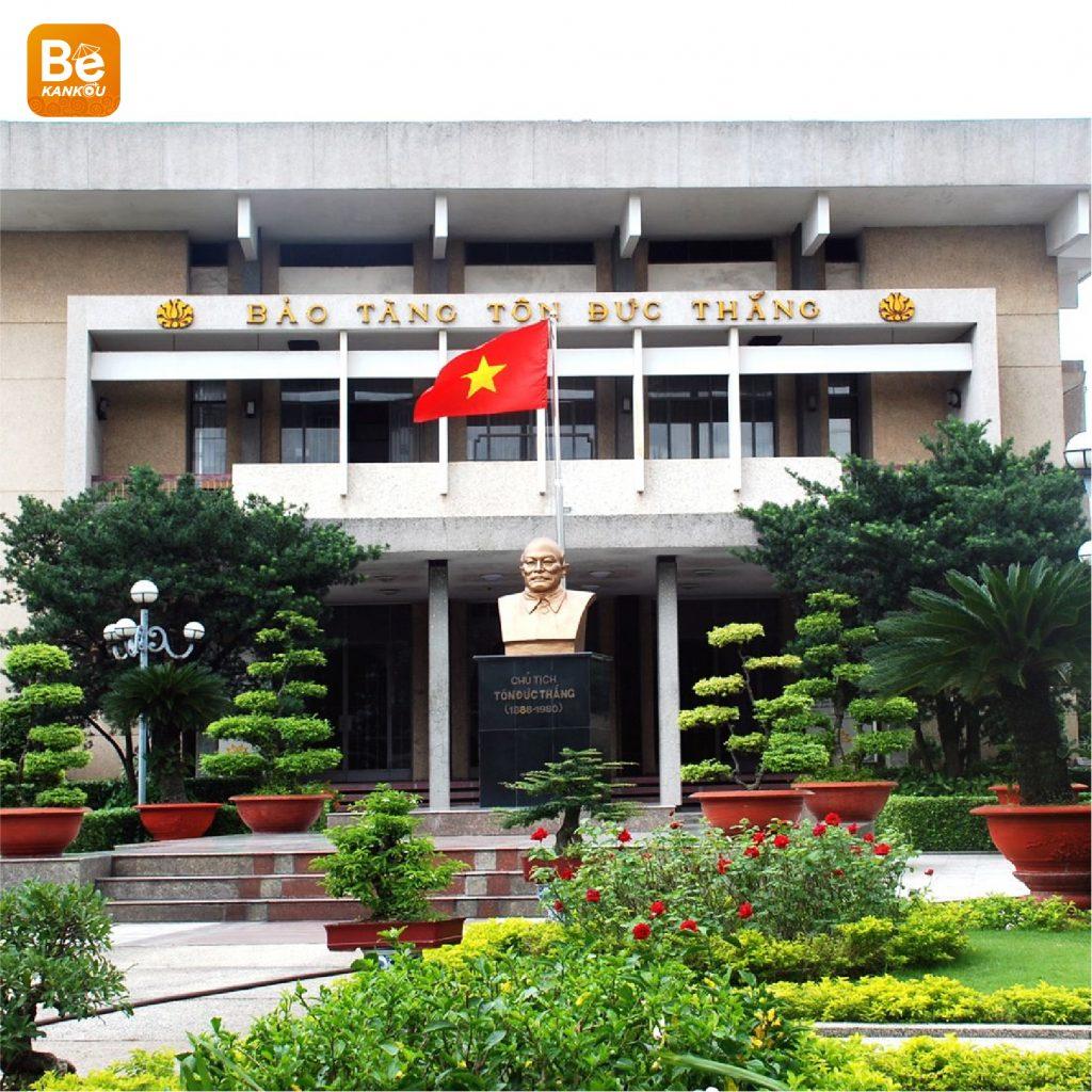 訪れるべきサイゴンでの有名な博物館-05