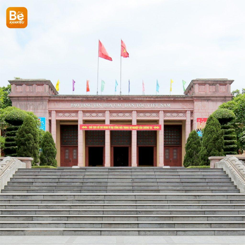 訪れるべきサイゴンでの有名な博物館-08