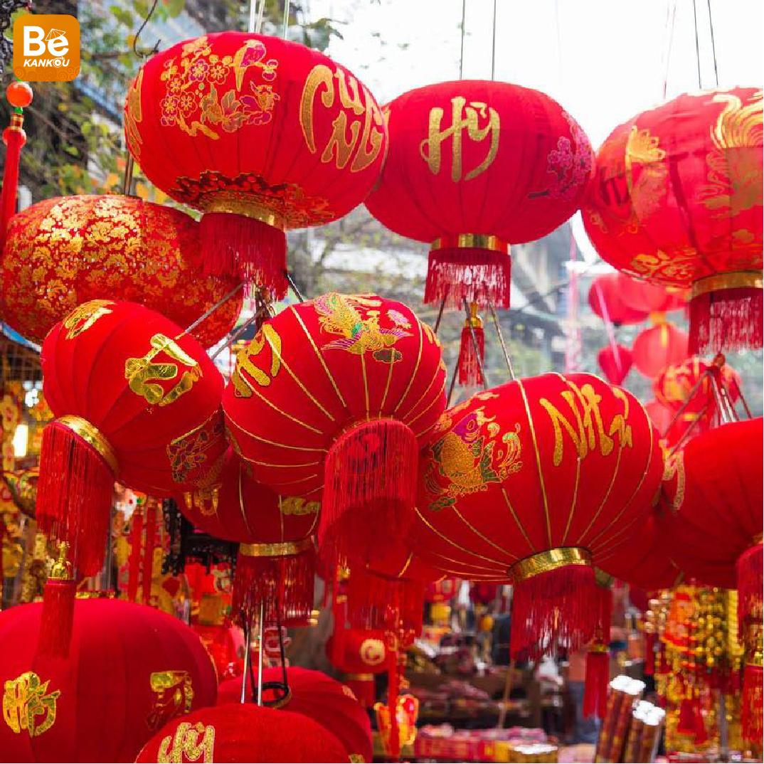 2020テト・フェスティバル(Tet Festival 2020)-ベトナムの家族と国際観光客向けのフェスティバル