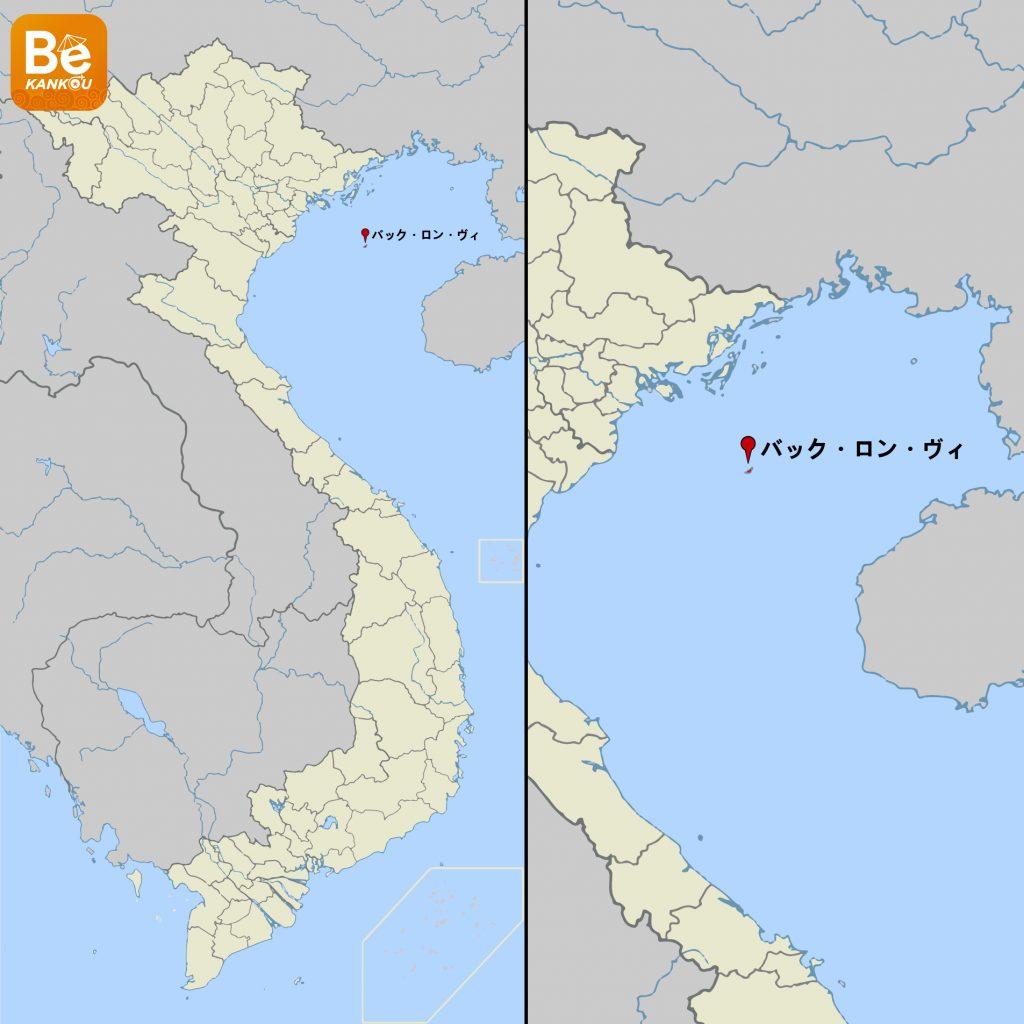 Bachlongvi-01