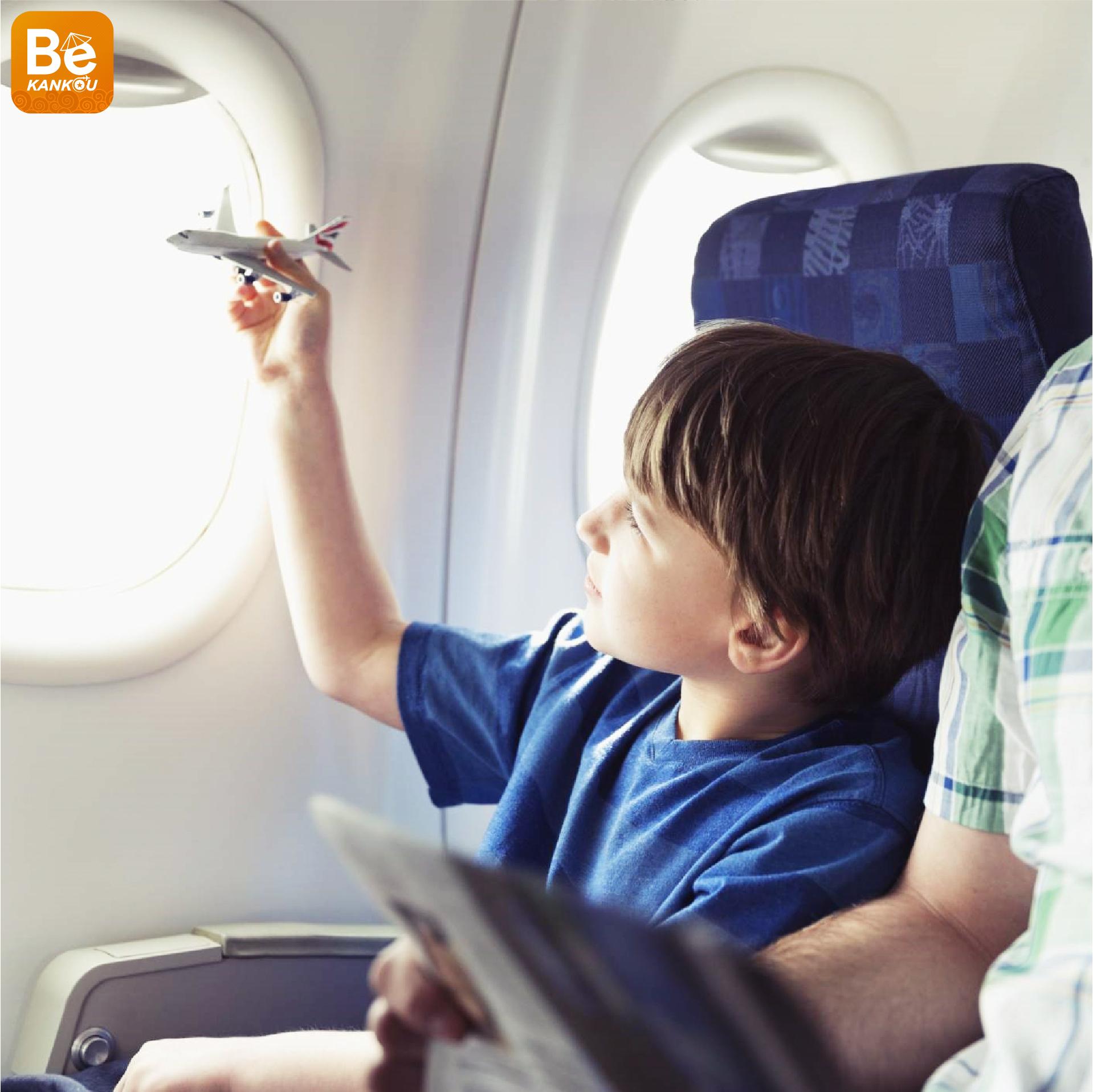 子供連れの旅行を容易にする有利なお勧め7選
