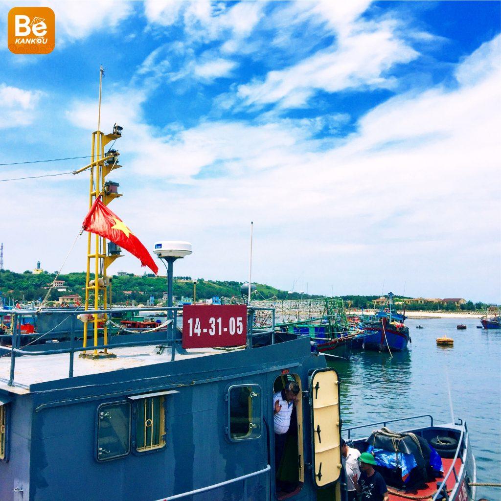 ベトナムのバック・ロン・ヴィ(Bach Long Vi)島の旅行体験-0